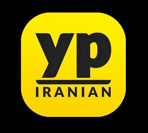 برگ زرد ایرانیان
