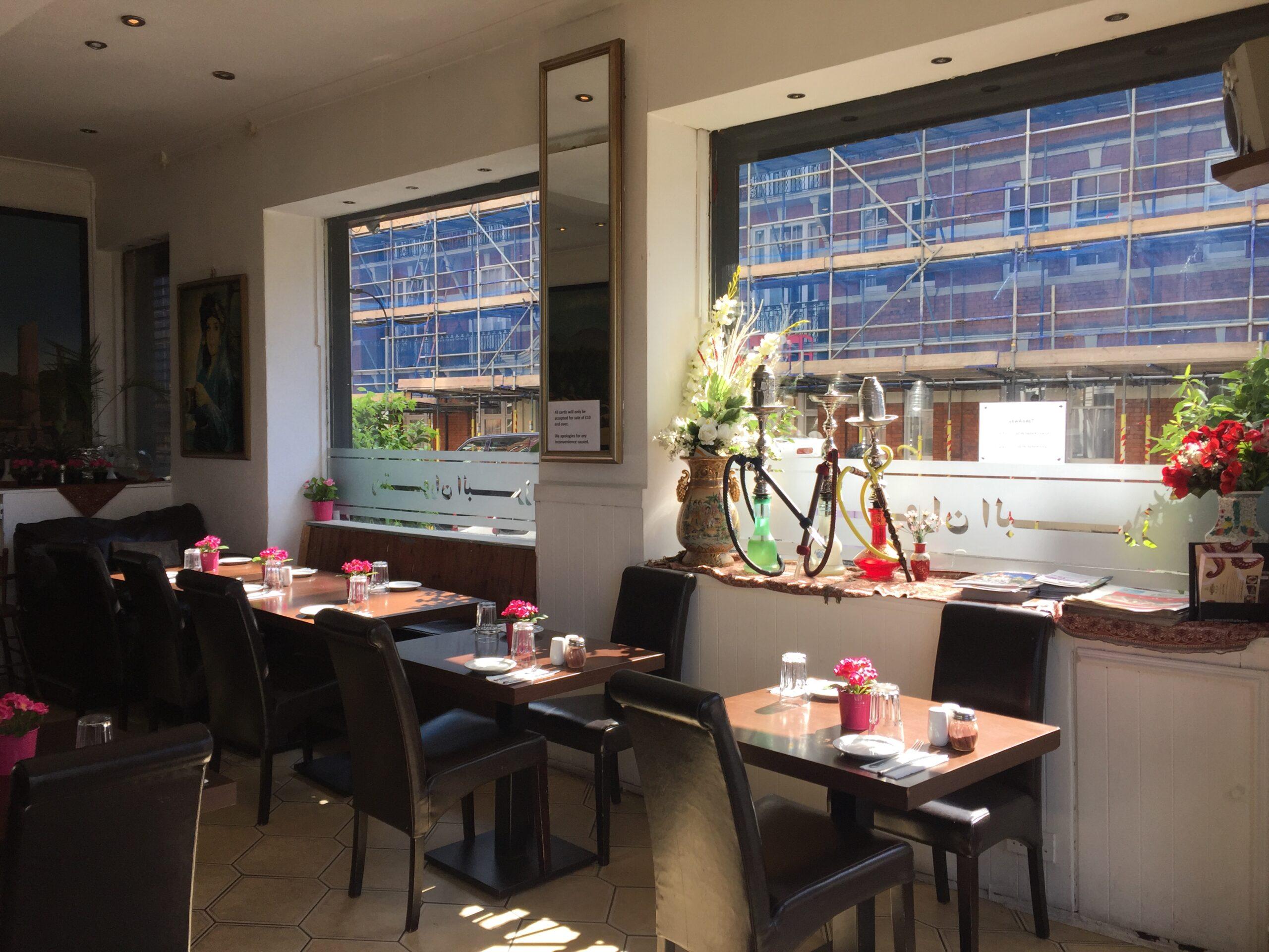 رستوران البرز در لندن