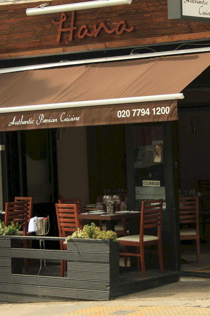 رستوران هانا در لندن