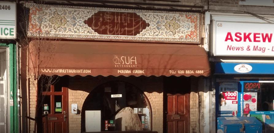 رستوران صوفی در لندن